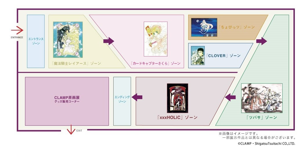 CLAMP Art Exhibition Map in Kyomaf 2014