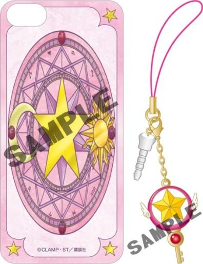 Sakura Card set © CLAMP・Shigatsu Tsuitachi CO.,LTD. / 講談社