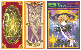 Clow Card Set and Clow Card Fortune Book