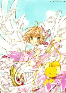 """Card Captor Sakura""  Nakayoshi 60th Anniversary Edition - Volume 1 cover art. © CLAMP・Shigatsu Tsuitachi CO.,LTD. / 講談社"