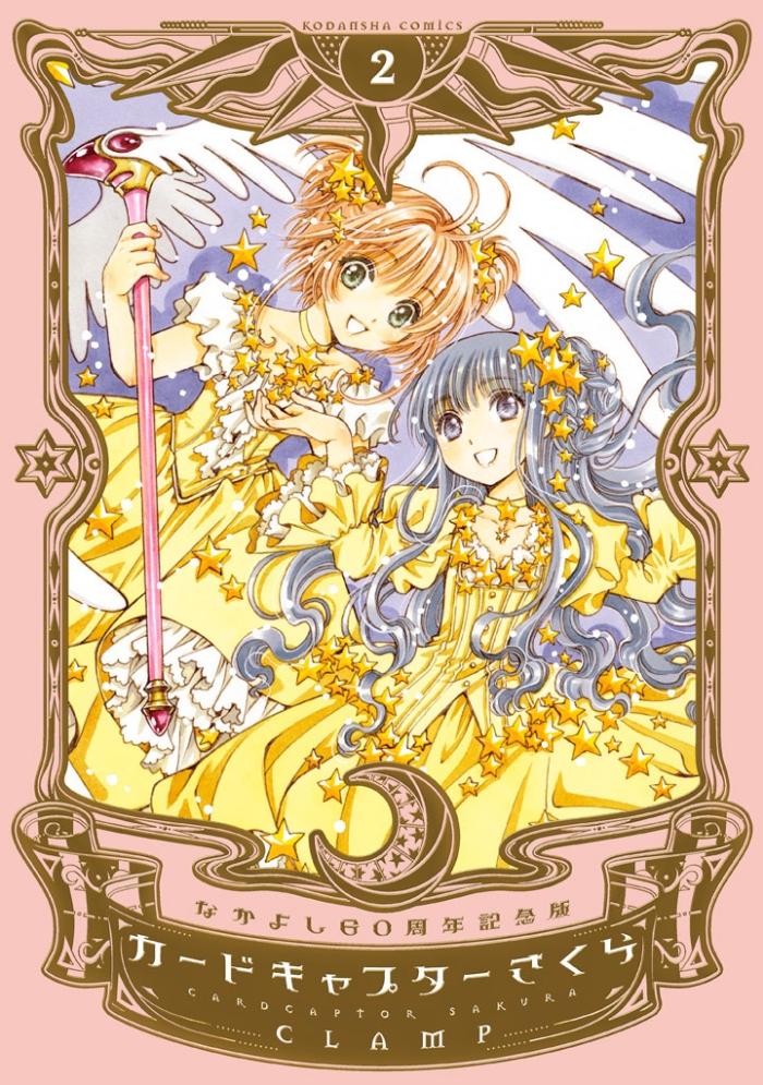 [CLAMP] Card Captor Sakura et autres mangas - Page 3 Sakura_60shunen_2