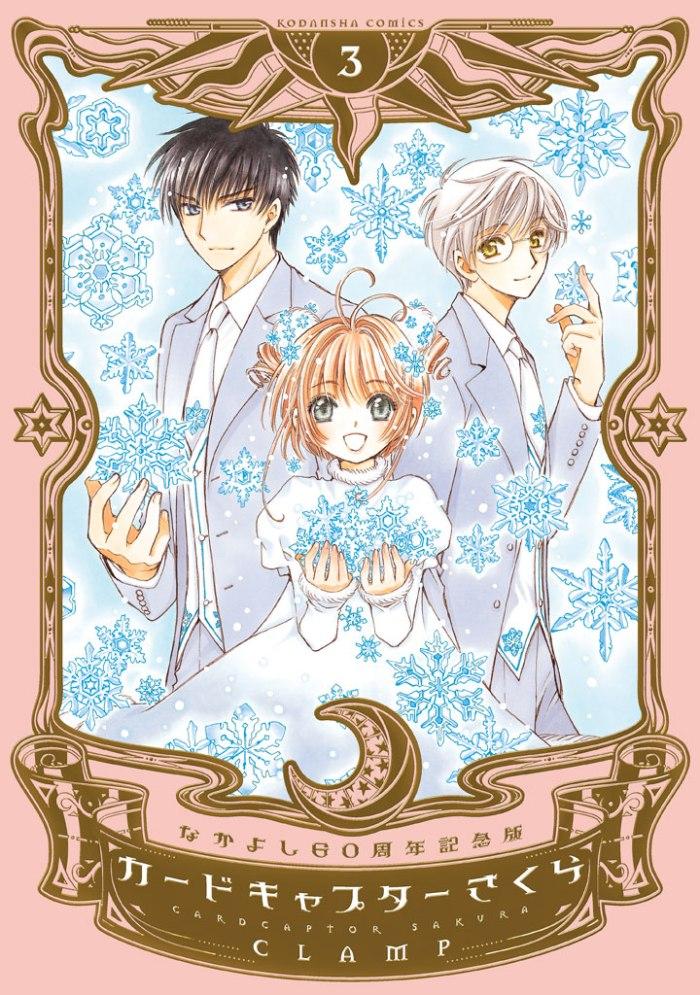[CLAMP] Card Captor Sakura et autres mangas - Page 3 Sakura_60shunen_3