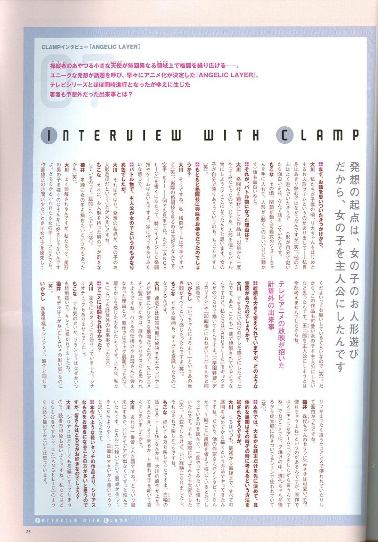 CLAMP/ 講談社