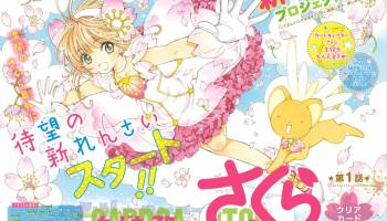 Card Captor Sakura - Clear Card arc - Chapter 1
