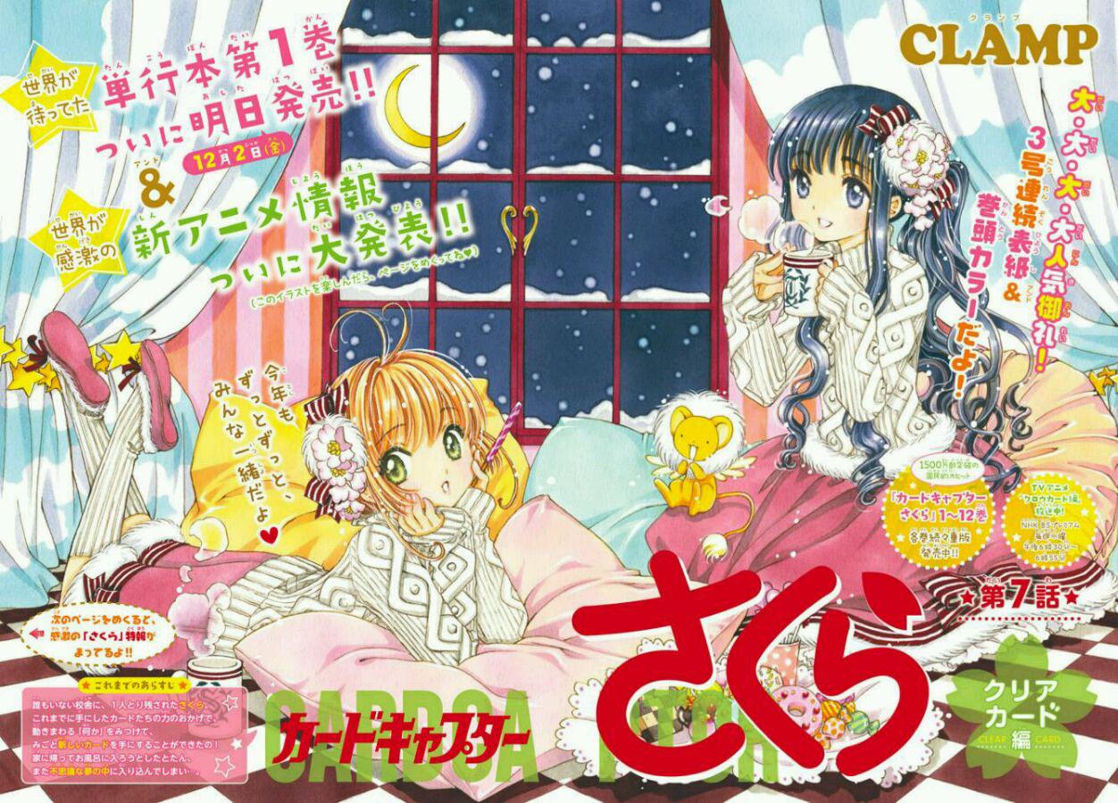 card captor sakura u2013 clear card arc u2013 chapter 7 updated chibi