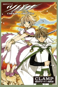 CLAMP Interview – Tsubasa CARACTere CHRoNiCLE (December/2016)