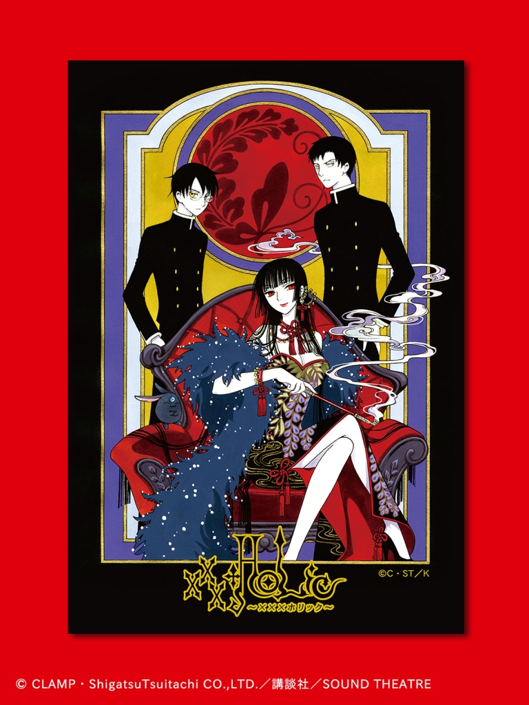 © CLAMP・Shigatsu Tsuitachi CO.,LTD. / 講談社/SOUND THEATRE