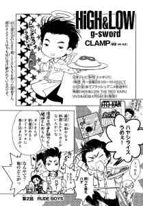© HI-AX/LDH ASIA © CLAMP・Shigatsu Tsuitachi CO.,LTD. / 講談社
