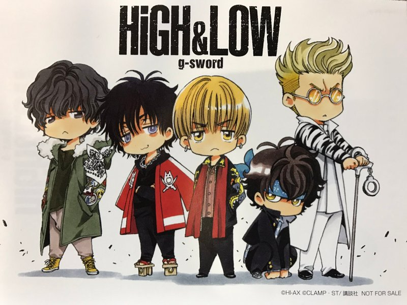 © HI-AX © CLAMP・Shigatsu Tsuitachi CO.,LTD. / 講談社