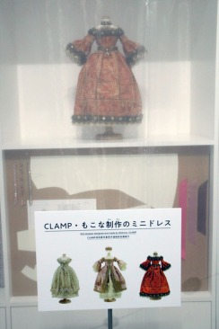 (C)CLAMP・ST/講談社 (C)CLAMP・ST/CCSE