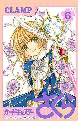 [Manga] Card Captor Sakura - CLAMP - Page 33 Ccs6
