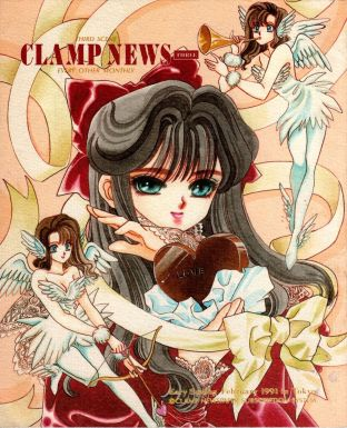 © CLAMP