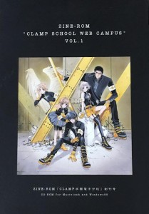 © CLAMP / SHELTY / F2 / CULTURE PUBLISHERS