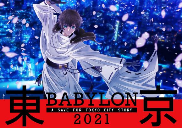 Card Captor Sakura et autres mangas [CLAMP] Screen-shot-2020-10-25-at-13.02.58